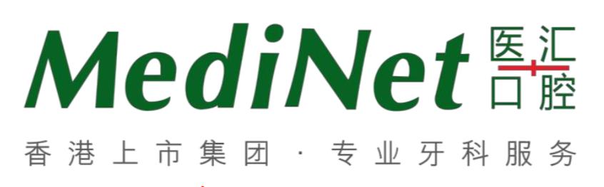 醫匯醫療服務(深圳)有限公司